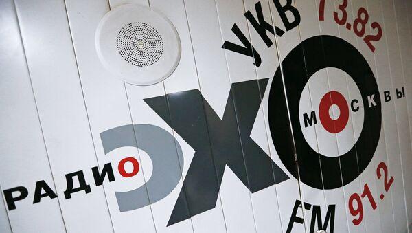 Logo de de la emisora radial Ejo Moskvi - Sputnik Mundo