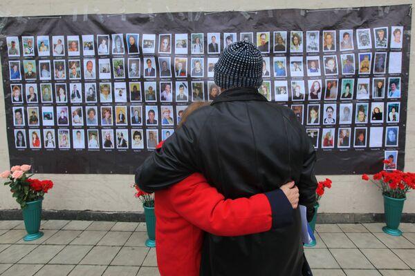 Monumento a las víctimas del teatro de Dubrovka (Moscú) - Sputnik Mundo