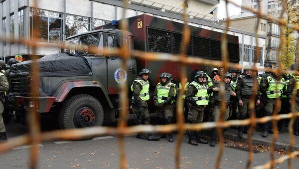 Manifestación cerca de la Rada Suprema de Ucrania en Kiev - Sputnik Mundo