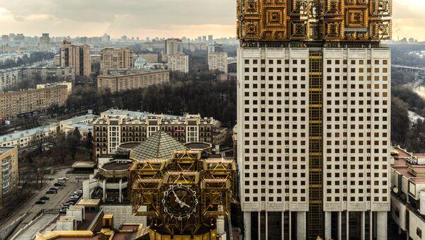 Academia de Ciencias de Rusia - Sputnik Mundo