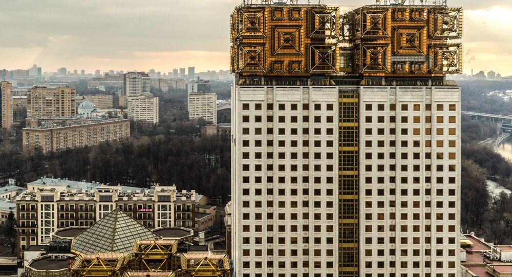 Academia de Ciencias de Rusia