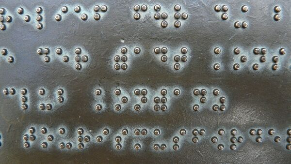 Cógido de Braille (imagen referencial) - Sputnik Mundo
