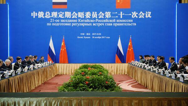 La visita del vice primer ministro ruso Dmitri Rogozin a China - Sputnik Mundo