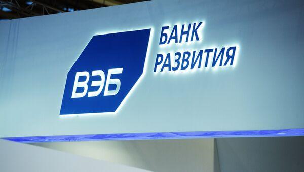 Logo del banco ruso VEB - Sputnik Mundo