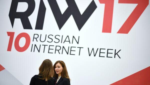 El foro Semana de Internet 2017 - Sputnik Mundo