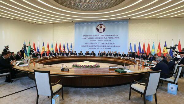 Consejo de jefes de Gobierno de los países de CEI  - Sputnik Mundo
