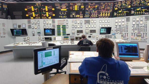 El puesto de control de la planta atómica de Novovorónezh, Rusia - Sputnik Mundo