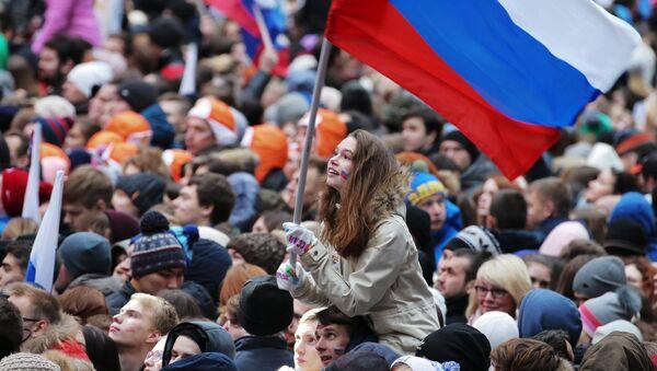 Concierto en el polideportivo Luzhnikí en Moscú durante los festejos del Día de Unidad Nacional - Sputnik Mundo