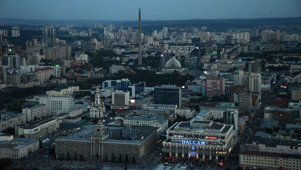 La ciudad de Ekaterimburgo, en los Urales - Sputnik Mundo