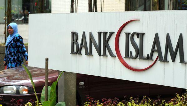 Logo del Banco Islam de Malasia - Sputnik Mundo