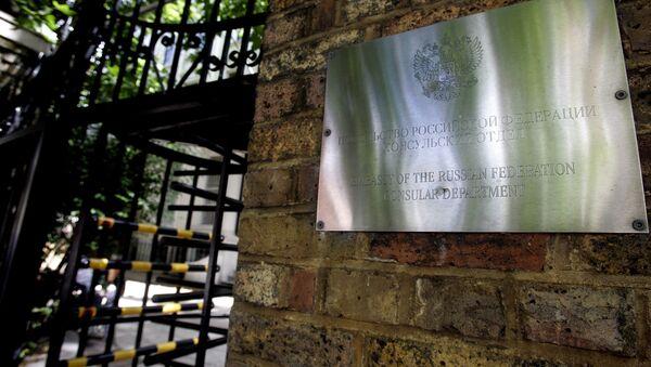 La embajada de Rusia en Reino Unido - Sputnik Mundo