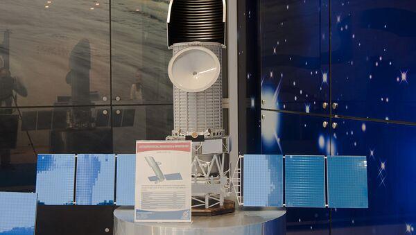 Modelo del observatorio espacial Spectrum-UV - Sputnik Mundo