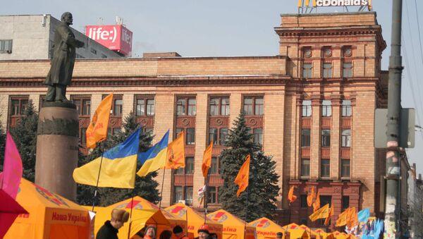 Un monumento de Lenin en Ucrania (imagen ilustrativa) - Sputnik Mundo