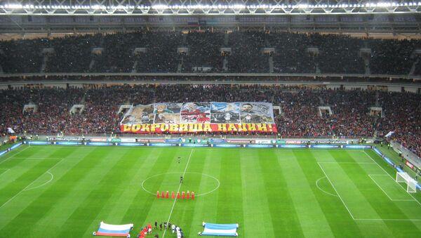 El partido entre Argentina y Rusia en el estadio Luzhnikí de Moscú - Sputnik Mundo