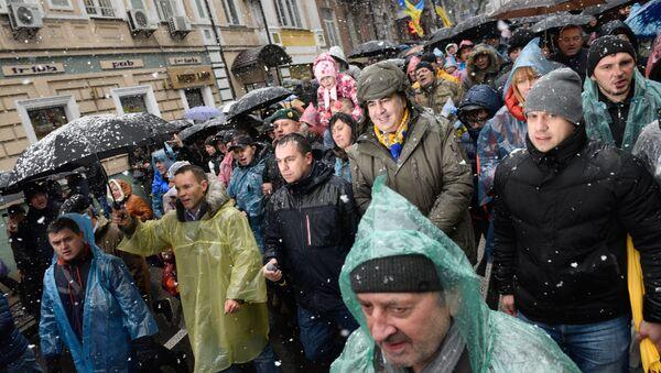 Manifestación contra Poroshenko en Kiev - Sputnik Mundo
