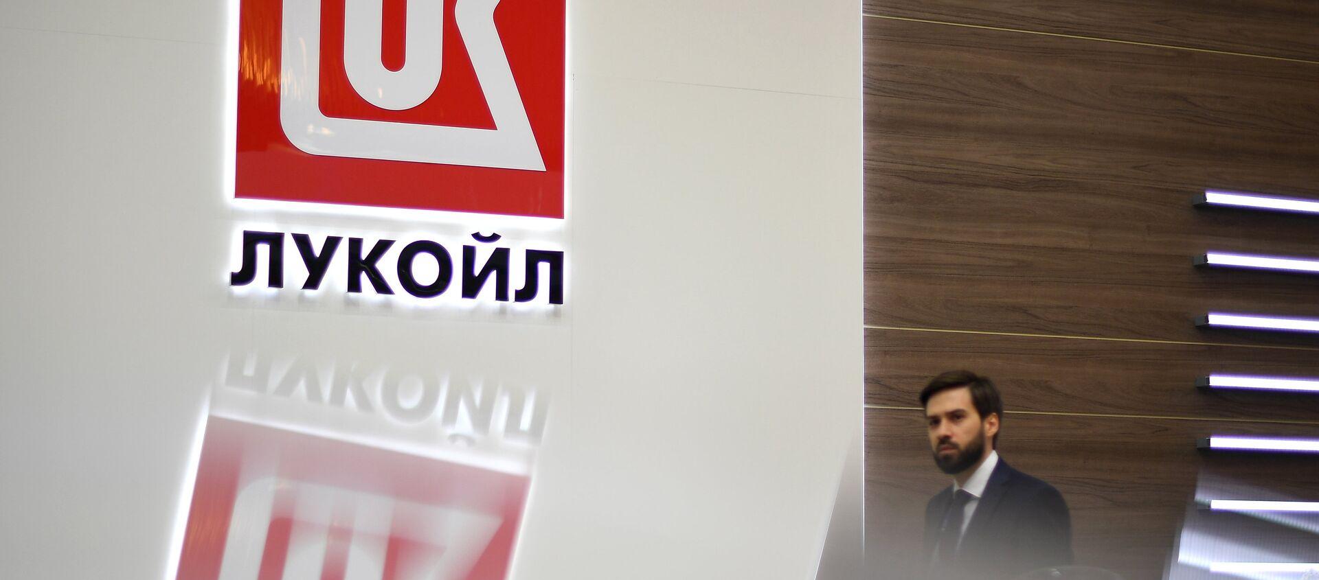 Logo de la petrolera rusa Lukoil - Sputnik Mundo, 1920, 19.02.2020