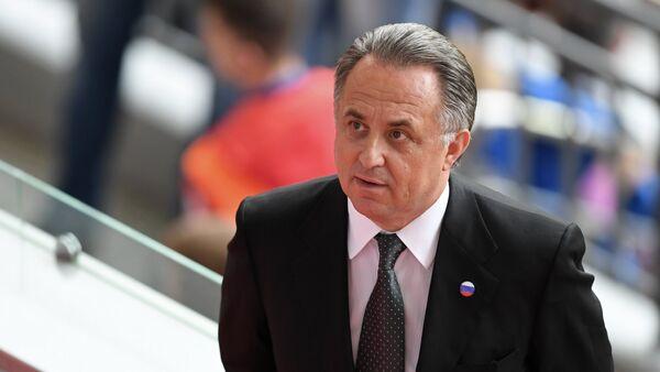 Vitali Mutkó, exministro de Deportes de Rusia - Sputnik Mundo