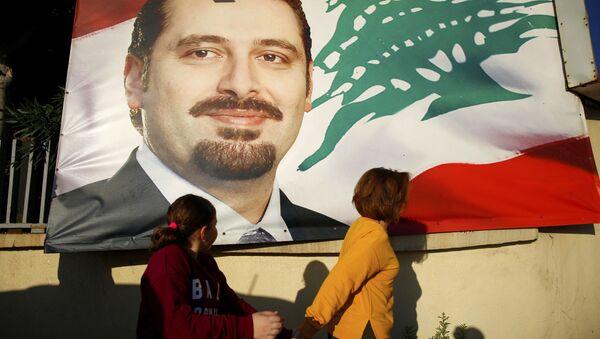 Saad Hariri, ex primer ministro del Líbano - Sputnik Mundo