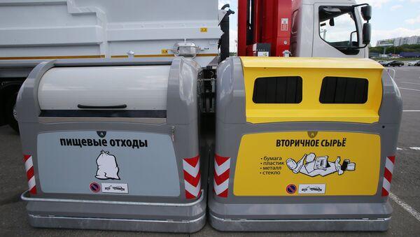 Contenedores de basura para desechos alimenticios y para materia prima secundaria - Sputnik Mundo