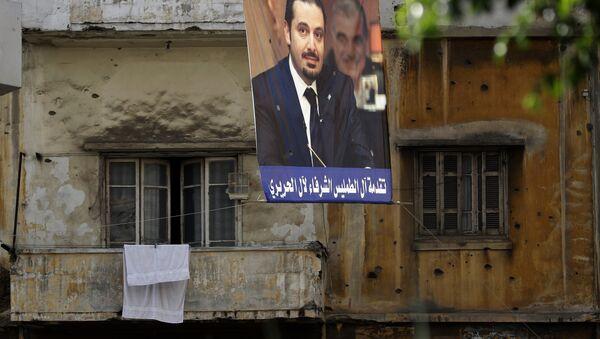 El retrato de Saad Hariri, ex primer ministro del Líbano, en la calle de Beirut - Sputnik Mundo