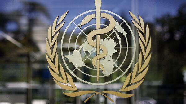 Logo de la OMS - Sputnik Mundo