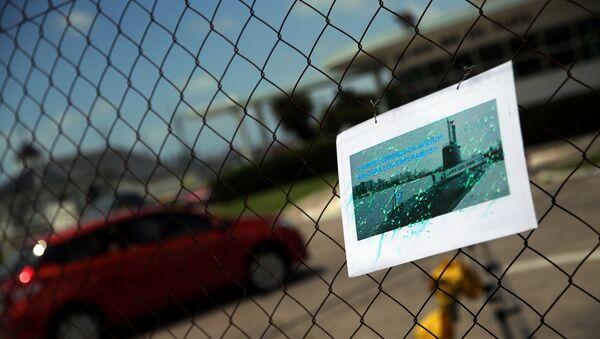 La foto del desaparecido submarino San Juan de la Armada argentina - Sputnik Mundo