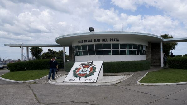Base naval del Mar del Plata, Argentina (imagen referencial) - Sputnik Mundo
