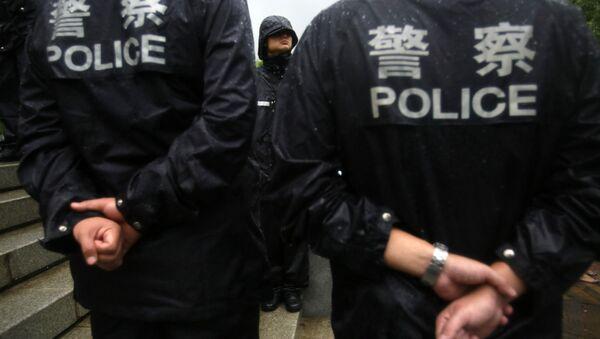 Policía de China - Sputnik Mundo