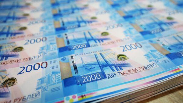 Los nuevos billetes de 2.000 rublos - Sputnik Mundo