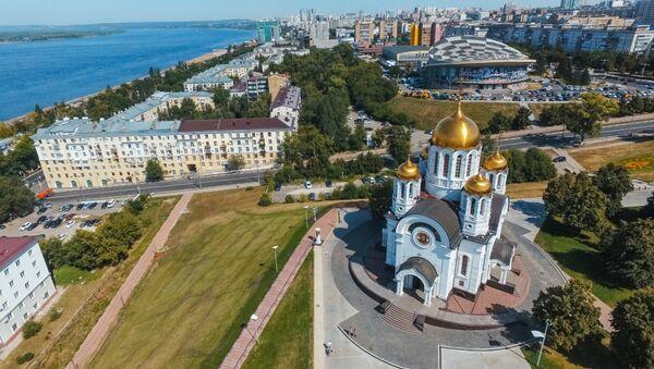 Vista de la ciudad rusa de Samara - Sputnik Mundo