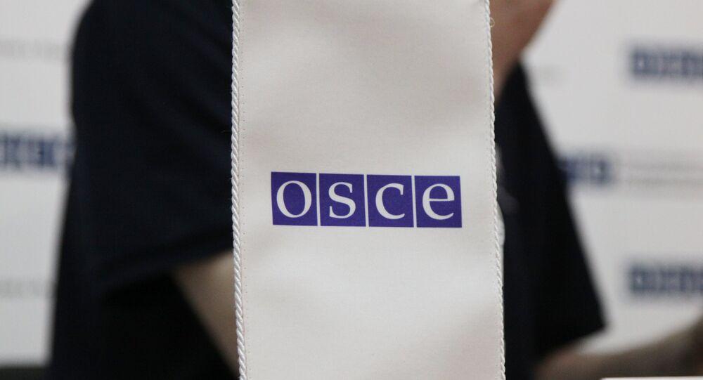Logo de la OSCE (archivo)