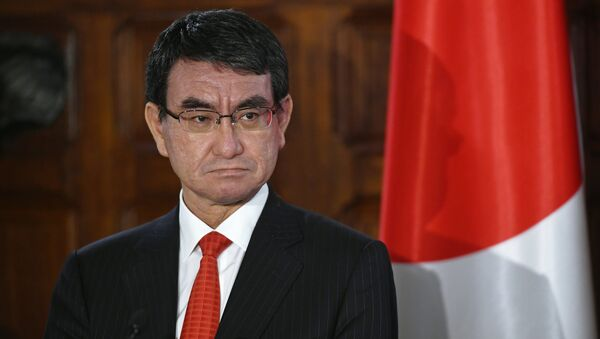 Taro Kono, ministro de Asuntos Exteriores de Japón - Sputnik Mundo