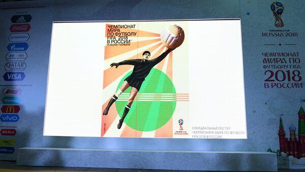 El póster del Mundial de Rusia 2018 - Sputnik Mundo