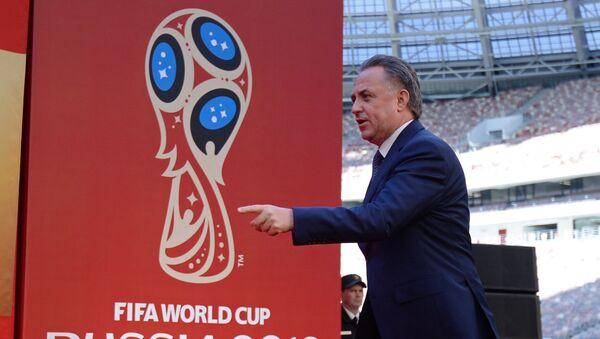 Vitali Mutkó,el vicepresidente del Gobierno del país - Sputnik Mundo