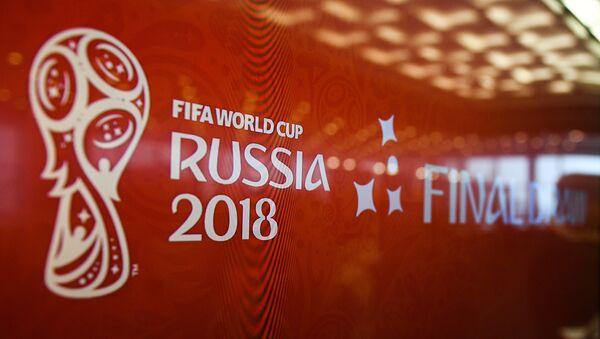 Logo del Mundial de Rusia 2018 - Sputnik Mundo