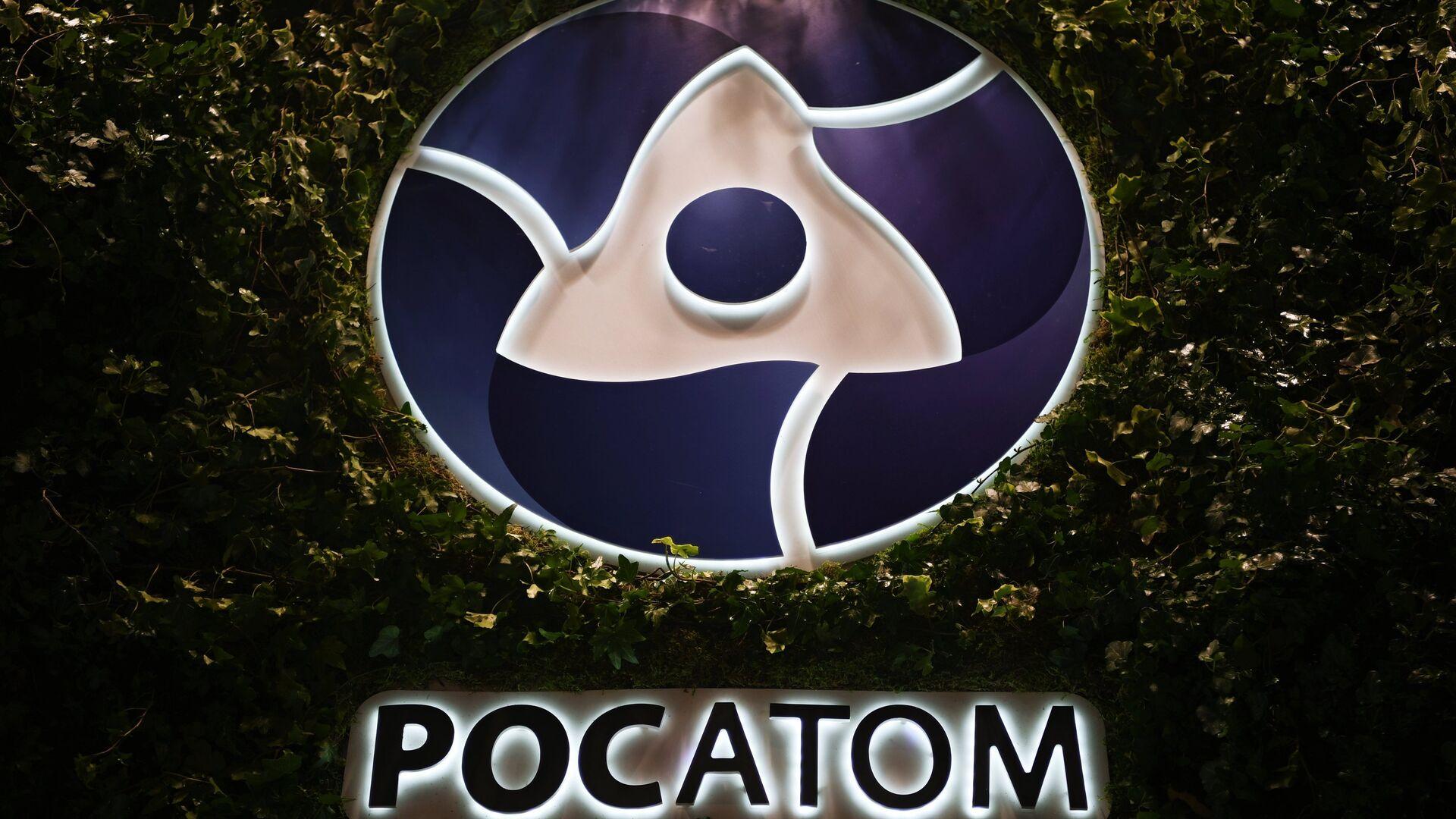 Logo de la compañía rusa Rosatom - Sputnik Mundo, 1920, 15.09.2021
