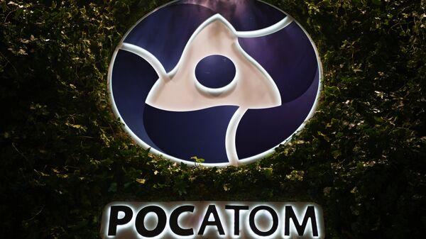 Logo de la compañía rusa Rosatom - Sputnik Mundo