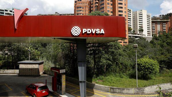 Estación de gasolina de la compañía venezolana PDVSA - Sputnik Mundo