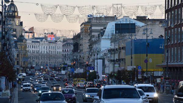 El centro de Kiev - Sputnik Mundo