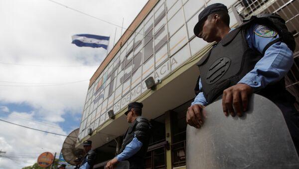 El Tribunal Supremo Electoral (TSE) de Honduras - Sputnik Mundo