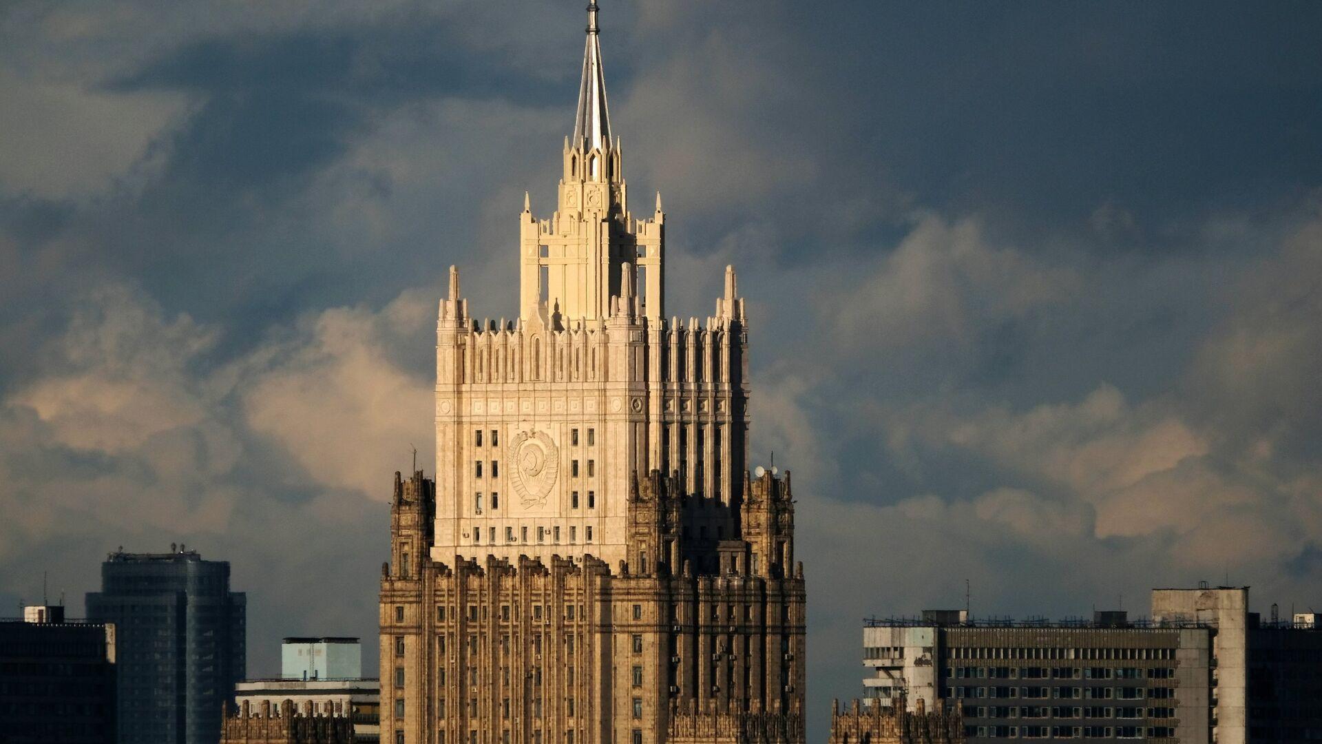 Ministerio de Asuntos Exteriores de Rusia - Sputnik Mundo, 1920, 24.05.2021