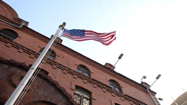 El consulado de EEUU en Ekaterimburgo, Rusia - Sputnik Mundo