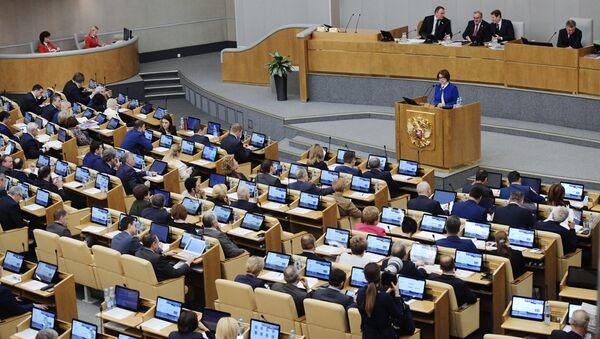 La Duma de Estado (Cámara Baja del Parlamento ruso) - Sputnik Mundo