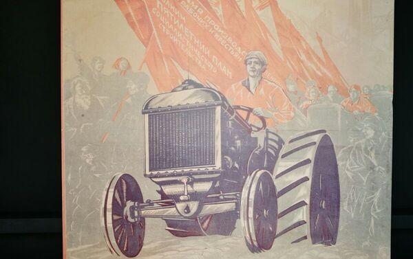 Afiche expuesto en la muestra '100 años de Octubre Rojo' en Montevideo, Uruguay - Sputnik Mundo