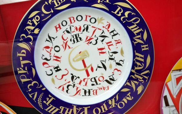 Un plato expuesto en la muestra '100 años de Octubre Rojo' en Montevideo, Uruguay - Sputnik Mundo