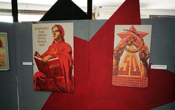 Afiches expuestos en la muestra '100 años de Octubre Rojo', en Montevideo, Uruguay. - Sputnik Mundo