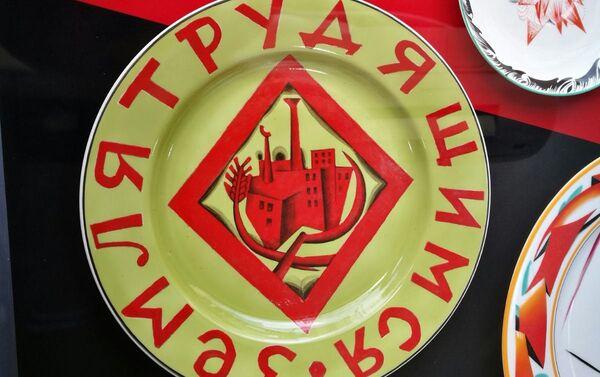 Plato con motivos revolucionarios expuesto en la muestra '100 años de Octubre Rojo', en Montevideo, Uruguay. - Sputnik Mundo