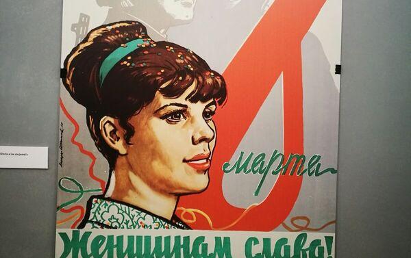 Afiche exhibido en la muestra '100 años de Octubre Rojo', en Montevideo, Uruguay. - Sputnik Mundo