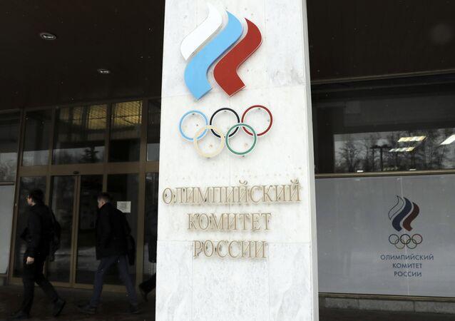 El Comité Olímpico de Rusia (imagen referencial)