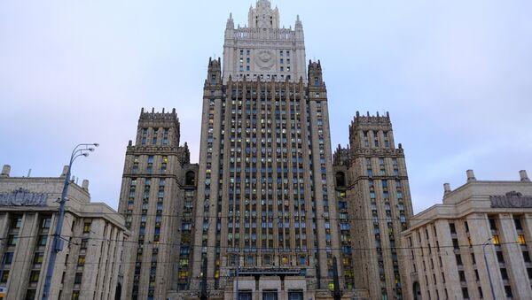 Ministerio ruso de Asuntos Exteriores - Sputnik Mundo